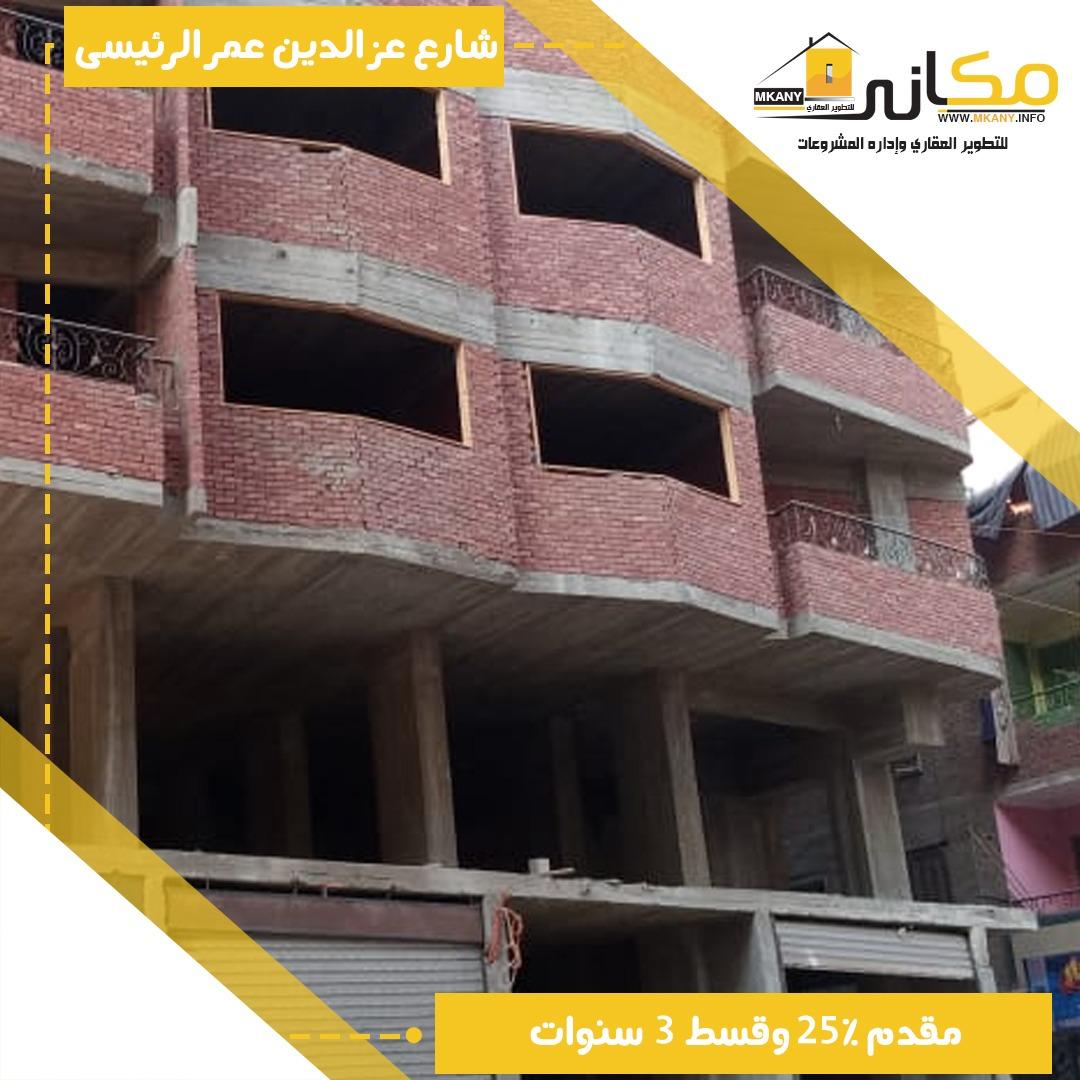 مشروع شارع عز الدين عمر الرئيسى